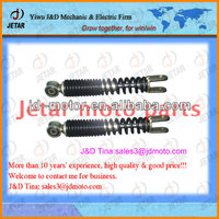 rear shock absorber AD50 52100-29C00