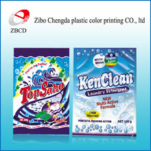 Top sale detergent powder packing bags/pakaging bags for detergent powder