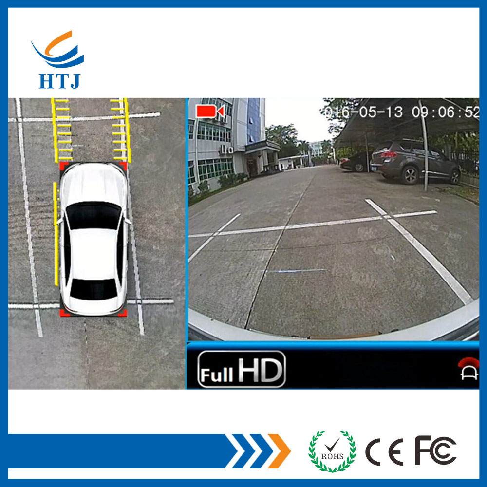 All around parking aid 360 view car camera system with 4 cameras