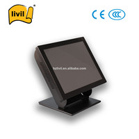 New production technology 15 inch waterproof retail store pos systems software