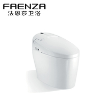 Concealed Cistern Ceramic Smart Toilet Bowl Small With MP3