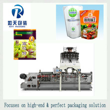 high accuracy Horizontal plastic containers spice powder/baking powder/food powder filling packaging machine