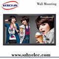 10-15.6 inch wall mount HD wall mounted LCD media advertising display/advertising digital signage/advertising media player