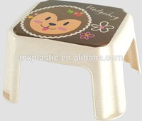 Eco-friendly anti-slip designer cartoon stackable biodegradable plastic kids stool