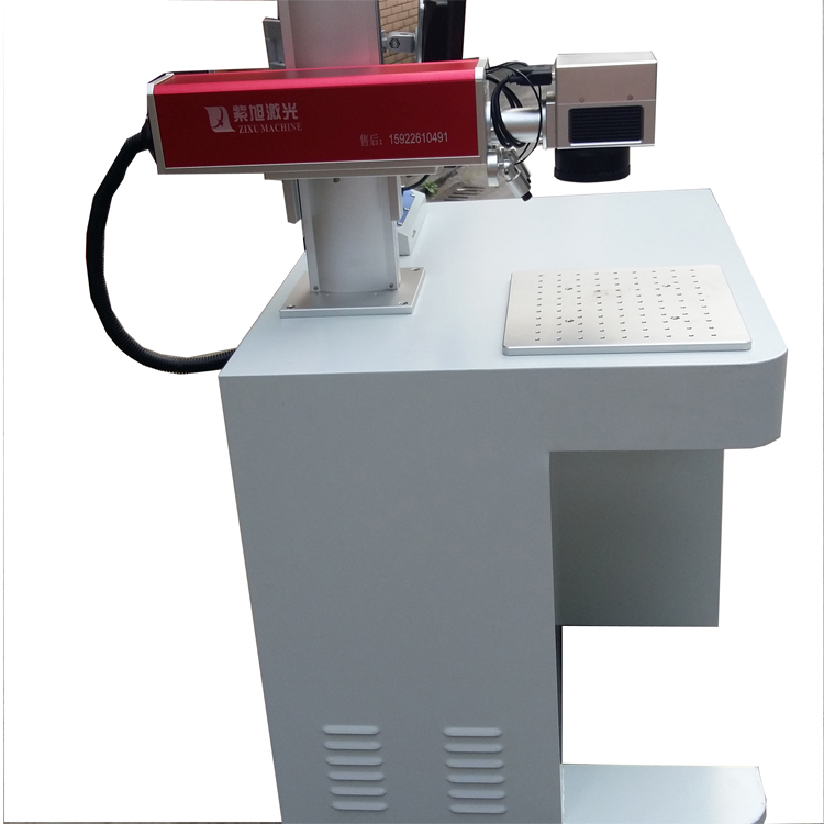 Animal Ear Tag Mopa Laser Marking Machine with Software Ezcad