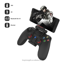 Original GameSir G3 Standard Wireless Bluetooth Gamepad Controller with Bracket Holder game for Android Smartphone Tablet PC