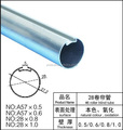 28mm aluminium roller blinds tube