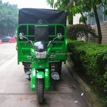 China 110cc three wheel tricycle cargo for sale
