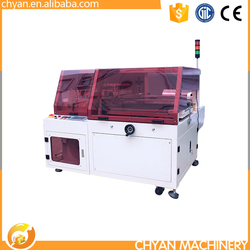 CHY-4550AL PLUS N21 auto l type sealer
