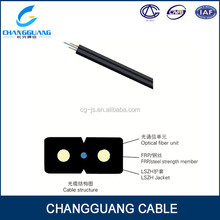 Novel flute design bow-type GJXH magnetic cable
