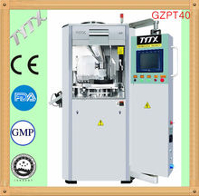 pharmaceutical tablet press machine (CE Approved)