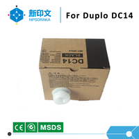 Digital printing ink DC14 duplo ink for duplicator copy machine