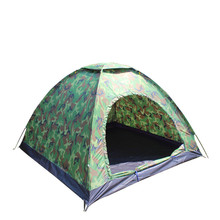 Low price folding tent outdoor waterproof camping tent 3-4 person tourist tent