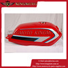 KINGMOTO KM250 Motorcycle fuel tank [KM-03601-800A2],high quality