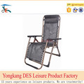 Deluxe chair recliner, zero gravity chair for noon break from Chinese factory