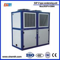 cooling system for refrigeration