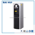 HOT&COOL WATER DISPENSER BH-YLR-95B