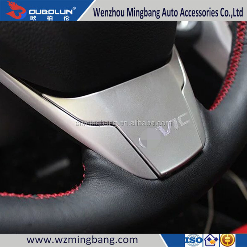 New Products Car Interior Accessories Steering Wheel Trim For Honda Civic 2016 Car Body Kit