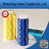 Newest Design Beautiful Coloreful fire retardant sewing thread