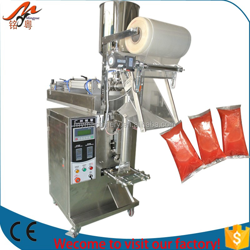 MY-60YB Quality assrance sunscreen cream packing machine with high qaulity
