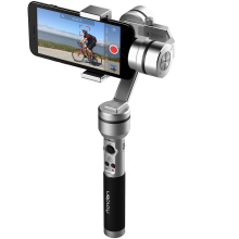 Uoplay 3 Axis gyro motor gimbal stabilizer for cameras phone selfie stick