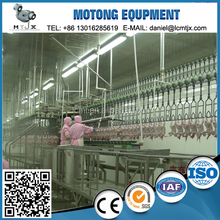 high quality automatic poultry chicken slaughter house machinery for sale