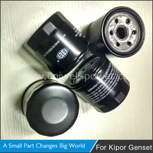 Kipor series water-cooled engine parts cylinder head for KD488 KD388 KM2V80 KM376 KM493 KD373 parts