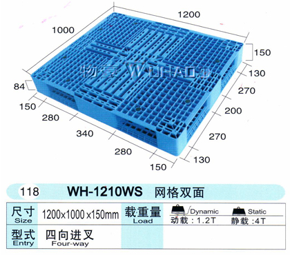 1200*1000mm Heavy Duty Grid Surface Double-Faced Plastic Pallet