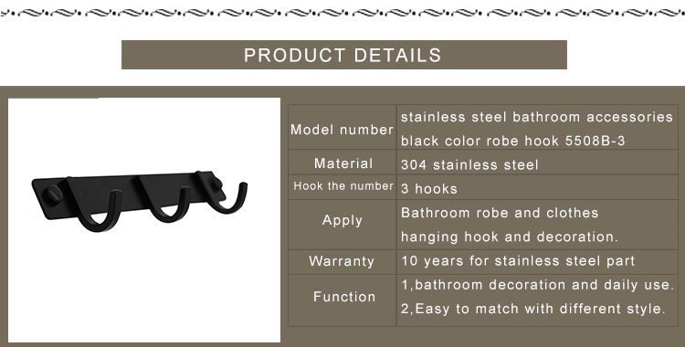 Professional Manufacturer Finish Black matt metal wall hanger hook