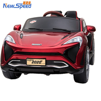 Children Ride On Car Plastic Material and Ride On Toy Style electric kids car