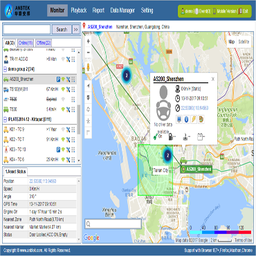 android ios cell phone gps tracking software with web based VTrack-P