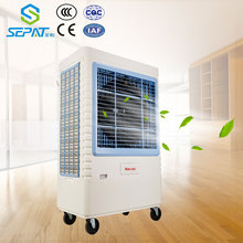 SEPAT SF-80B household and energy saving evaporative air cooler air cooler with toshiba compressor