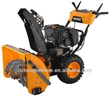 China Wholesale 420cc 15hp Electrical start 2 stage 6 foward 2 reverse snow blower,snow thrower,electric snow blower