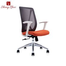 Durable net back office x back chair