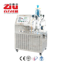 New Ceramic nano horizontal sand mill for automobile power battery