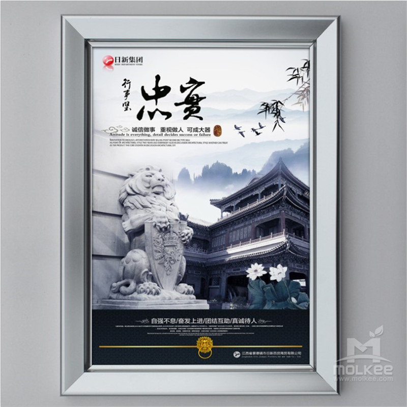 Black Color Mitred Corner Click Aluminum Advertising Photo <strong>Frames</strong>