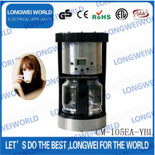 Super automatic commercial coffee maker espresso machine