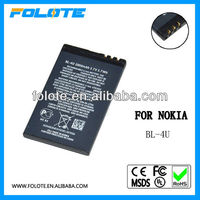 Rechargeable lithium-ion battery BL-4U For Nokia 3120 3120 Classic 3120C 6600 Slide 8800