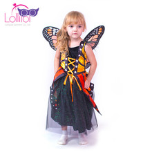 Wholesale carnival wings costume dance costumes butterfly wings