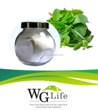 High Quality Sweetener Stevia Extract Rebaudioside A, Stevioside To Solve Various Skin problems