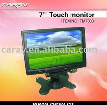 7 inch monitor/7 inch lcd in car monitor