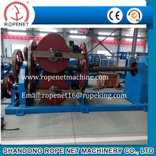 D Twisted rope making machine for making rope plastic pp danline rope machine skype:Vicky.xu813/Mobile:008618253809206