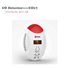 High quality available home wireless CO detector