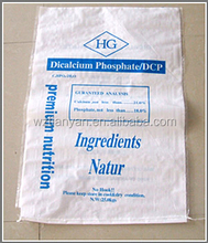 wheat flour bag 50kg