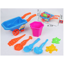 the toy store water and sand play 8pcs PE outdoor best toddler yard beach toy for boys