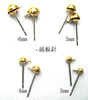 High polished 3mm -6mm round plated gold ball stud earrings for women