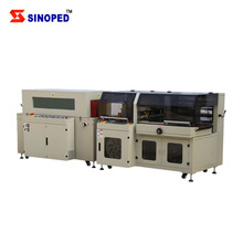 High Speed Automatic POF Film Tunnel L Side Sealing Heat Shrink Wrapping Packaging Machine for Small Cartons