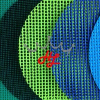 See through mesh fabric for bag