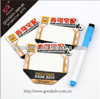 Best Promotional Gift Cheap fridge whiteboard magnet