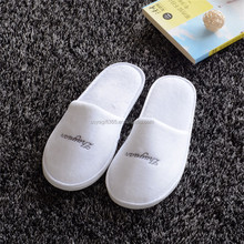 Practical Anti-Slip Flat Shoes Soft Winter Warm Cotton House Indoor Slippers